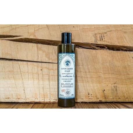 Savon d'Alep - Vloeibaar (250 ml)